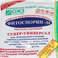 Фитоспорин-М Супер-Универсал