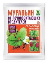Муравьин пакет 10г от садовых муравьев