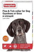 Beaphar Ошейник д/собак против блох и клещей (оранжевый)