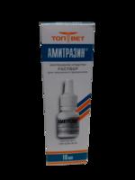 Амитразин, фл. 10 мл
