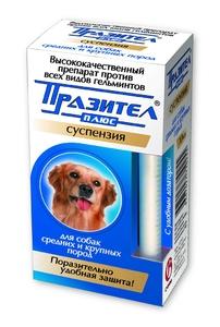 Празител Плюс суспензия для средних и крупных собак, 10 мл