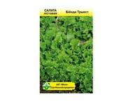 Салат листовой Бионда Триест
