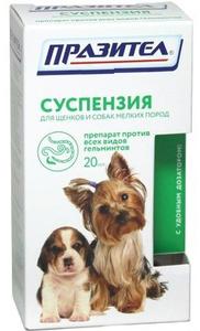 Празител суспензия для щенков и собак мелких пород, 20 мл