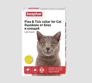 Beaphar Ошейник д/кошек против блох и клещей (желтый)
