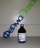 Окситоцин 10Ед, 100мл