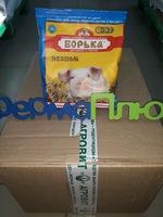 Упаковка (18шт.) Премикс Борька (Эконом, концентрат) для свиней и поросят, 500 г
