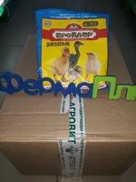 Упаковка (15шт.) Премикс Бройлер для цыплят-бройлеров Эконом, 500 г