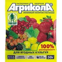 Агрикола для ягодных растений
