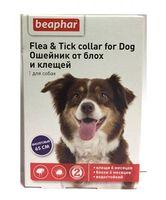 Beaphar Ошейник д/собак против блох и клещей (фиолетовый)