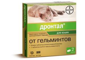 Дронтал для кошек, 1 таблетка