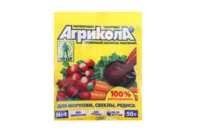 Агрикола 4 морковь, свекла
