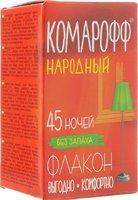 """Жидкость для фумигатора """"Комарофф народный"""" 45 ночей"""