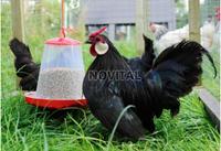 Кормушка для птицы ПРАЙМ 1,5 кг