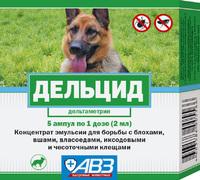 Дельцид для собак, 1 ампула (2мл)