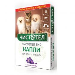 ЧИСТОТЕЛ C511 с лавандой  Биокапли от блох и клещей для кошек и мелких собак 2 пипетки