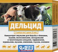 Дельцид для сельскохозяйственных животных, 1 ампула (2мл)