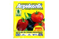 Агрикола 3 томат, перцы