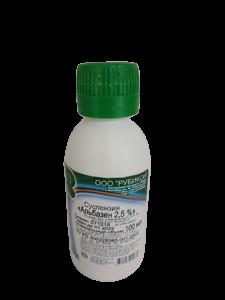 Альбазен 2,5%, 100мл