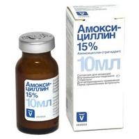 АМОКСИЦИЛЛИН 15% раствор для инъекций (10 мл)