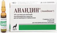Анандин инъекционный 10%, амп. 2мл