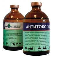 Антитокс, р-р для инъекций 100мл