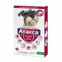 Атакса, капли для собак 10-25 кг, 1 пипетка 2,5 мл