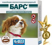 Барс, ошейник инсектицидный для мелких собак