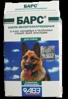 Барс, капли д/собак против блох и клещей, 1 пипетка