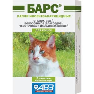 Барс капли инсекто-акарицидные для кошек, 1 пипетка