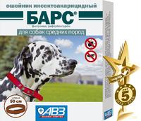 Барс, ошейник инсектицидный для средних собак