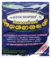 """Биопрепарат """"ФИТОСПОРИН-К Олимпийский"""", нано-гель 200гр"""