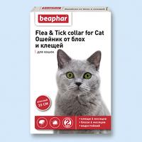 Beaphar Ошейник д/кошек против блох и клещей (красный)