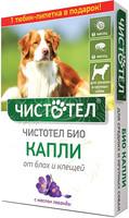 Чистотел С512 БИО Капли от блох д/средних и крупных собак