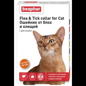 Beaphar Ошейник д/кошек против блох и клещей (оранжевый)