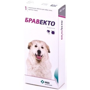БРАВЕКТО для собак 40-56 кг,  1 табл. 1400 мг