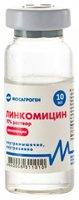 Линкомицин 10%, 10мл