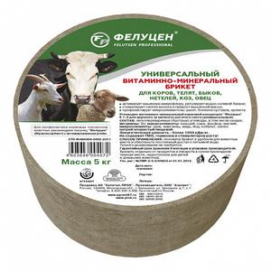 Фелуцен К1-2 для крупного и мелкого рогатого скота (универсальный), брикет 5кг