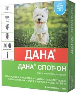ДАНА СПОТ-ОН капли от блох д/собак и щенков до 20 кг, 1 пип.