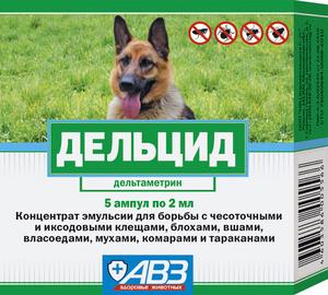 Дельцид для собак, 1 амп 2 мл