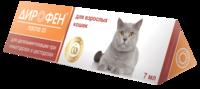 Дирофен-паста для кошек, 7мл
