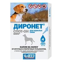 Диронет СПОТ-ОН д/собак, 1 пипетка