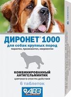Диронет 1000 д/собак крупных пород, 1 таб