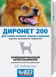 Диронет 200 д/собак мелких пород и щенков, 1 таб