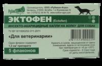 Эктофен, инсекто-акарицидные капли на холку собак, цена за 1 шт