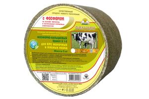 Фелуцен фосфорно-кальциевый брикет К 1-2 для КРС молочных и мясных пород, 5 кг