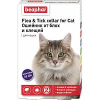 Beaphar Ошейник д/кошек против блох и клещей (фиолетовый)