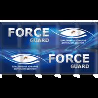 Форс Гард (Force Guard) пластины от комаров синие длительного действия