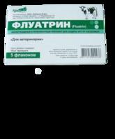ФЛУАТРИН (Fluatrinum), 0,01л (10мл), цена за 1 шт