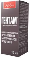 Гентам (р/р для инъекций), 10мл
