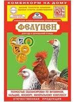 Фелуцен П-2 для сельскохозяйственной птицы порошок, 1 кг